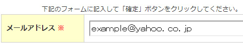 email-correction01