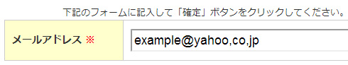 email-correction02