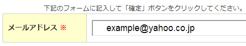 email-correction03