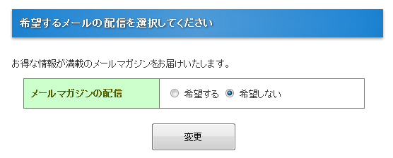 newsletter-select