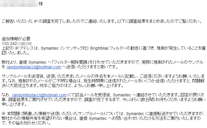 msn-support02