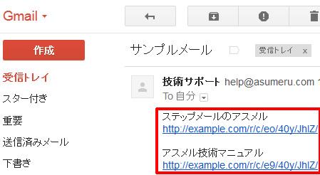 URL変換をお使いください。