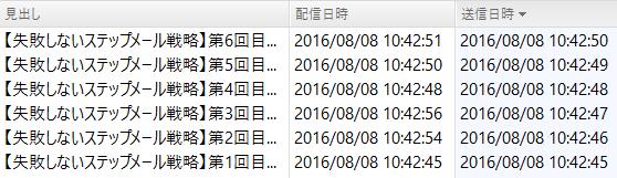 send-test-shuriken2012-a
