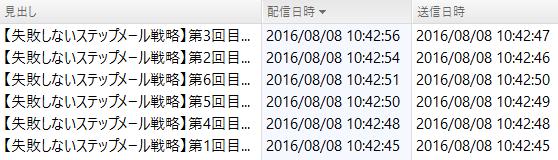 send-test-shuriken2012-b